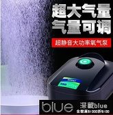 魚缸增氧泵 養魚氧氣泵魚缸增氧泵小型家用超靜音增氧機加制充氧機打氧機