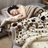 雙層拉舍爾毯子冬季用加厚珊瑚法蘭絨毛毯床單人保暖學生宿舍被子  Cocoa