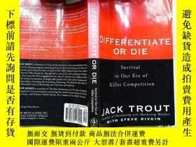 二手書博民逛書店DIFFERENTIATE罕見OR DIE: SURVIVAL IN OUR ERA OF KILLER COMP