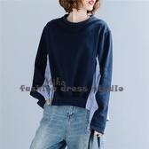 依酷衫 大碼女裝秋冬新款款韓范寬鬆條紋拼接圓領長袖顯瘦減齡衛衣
