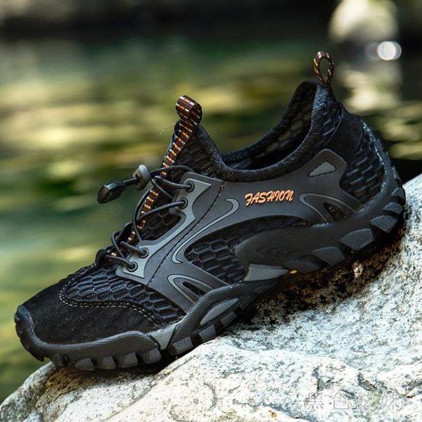 夏季溯溪鞋男士速干涉水陸兩棲戶外徒步登山運動休閒透氣網鞋 aj10468『黑色妹妹』