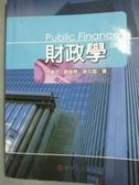 【書寶二手書T2/大學商學_YJT】財政學3/e_徐偉初