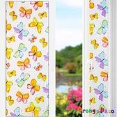 【橘果設計】七彩蝴蝶 靜電玻璃貼 45*200CM 防曬抗熱 無膠設計 磨砂玻璃貼 可重覆使用 壁紙