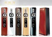經典數位~德國Quadral Aurum Wotan VIII 落地式喇叭(四色,可客制化顏色)