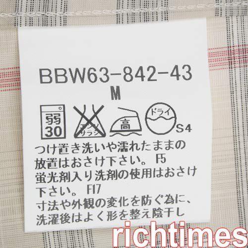 Burberry格紋襯衫(杏)BB3A0401