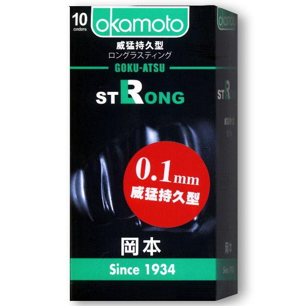 【緁希情趣精品】岡本-0.1mm威猛持久型(10入)