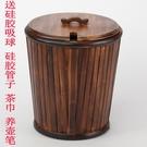 竹茶桶竹子茶水桶 茶渣桶茶盤排水桶復古茶桶 實木茶桶茶葉廢水桶