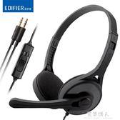 K550電腦耳機頭戴式臺式游戲耳麥帶麥克風話筒重 完美情人精品館
