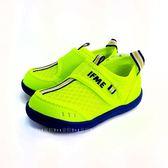 小童 日本 IFME 寶寶運動防水機能涼鞋《7+1童鞋》B458黃色