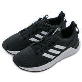 Adidas 愛迪達 QUESTAR RIDE  慢跑鞋 DB1346 男 舒適 運動 休閒 新款 流行 經典