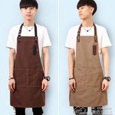 牛仔帆布圍裙韓版時尚咖啡店師畫畫奶茶店廚房男女工作服  居樂坊生活館