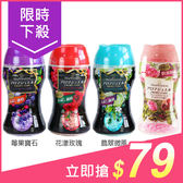 日本P&G 衣物芳香顆粒(小瓶裝180ml) 莓果寶石/花漾玫瑰/翡翠微風/甜蜜花香【小三美日】原價$119