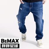 【胖胖星球】中大尺碼‧個性抓破水洗感牛仔褲 38~50腰‧加大【98302】