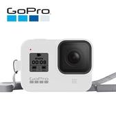 GoPro8護套+繫繩 (白)