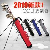 pgm高爾夫球包 支架包槍包輕便防水多功能便攜球包golf小球袋