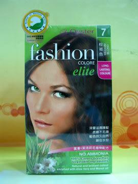 華世~歐絲特植物性染髮劑7號~棕褐色 Medium Blond