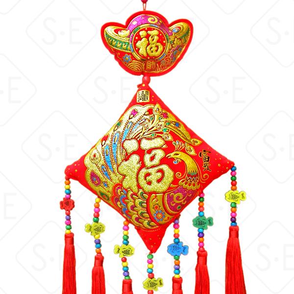 絨面彩金孔雀彩珠吊掛飾 勝億春聯年節喜慶飾品批發零售