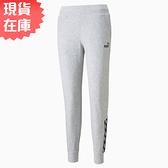 【現貨】PUMA Power 女裝 長褲 休閒 縮口 褲腳串標 棉 歐規 灰【運動世界】58954804