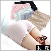 安全褲【7762】新款麻花高彈力三分防走光安全褲
