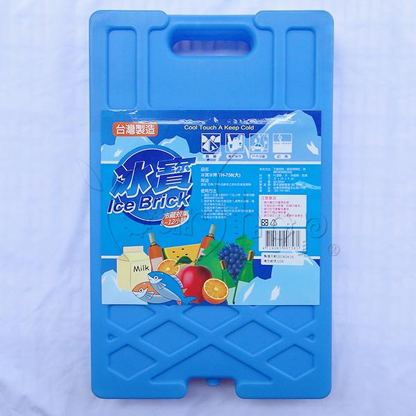【YourShop】台灣製造冰寶保冷保冰磚(大) ~Ice Brick 冰塊磚 保冷板 冷媒磚~
