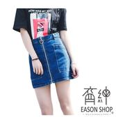 EASON SHOP(GU2631)圓鐵環拉鍊高腰牛仔短裙女裙大口袋水洗淺藍韓圓環短款包臀裙A字裙半身裙