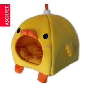 黃色雞窩狗窩