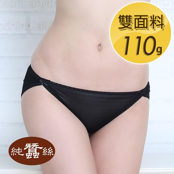 【岱妮蠶絲】AA0029N純蠶絲42針110G雙蝴蝶結低腰高衩三角內褲(黑色)