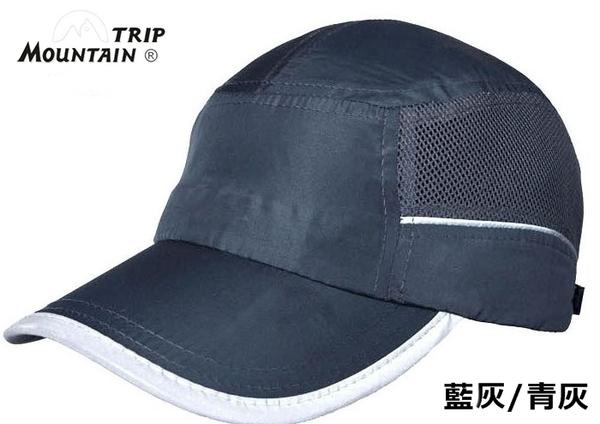 又敗家@Mountain Trip夜晚反光帽超輕透氣鴨舌帽UPF40+抗UV帽遮陽帽運動休閒帽防曬帽適露營跑步馬拉松