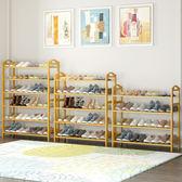 年終好禮 鞋架簡易客廳家用多層鞋柜實木經濟型收納架簡約現代防塵鞋架子