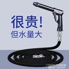 清洗機 高壓洗車水槍水搶工具伸縮水管軟管噴頭套裝家用接自來水泵沖神器 1995生活雜貨NMS