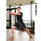 趁早SHAPE瑜伽健身彈力帶拉伸帶開肩訓練運動阻力帶0Q1023 夏季新品
