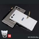 SONY XA1 XA XA Ultra 手機殼 保護殼 電鍍 硬殼 鏡面PC背板 送指環扣 支架