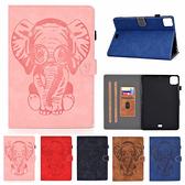 蘋果 iPad Pro 11 2020 大象壓紋平板套 平板皮套 插卡 支架 平板保護套