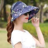 遮陽帽女夏天防曬帽子空頂太陽帽出游女海邊遮臉防紫外線沙灘帽女