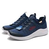 SKECHERS SK Ultra Flex 2.0 深藍 假鞋帶 襪套式 健走 男(布魯克林) 52765NVRD