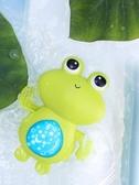 兒童玩具寶寶洗澡玩具兒童戲水小青蛙嬰兒沐浴發條游泳玩具會發光星空投影