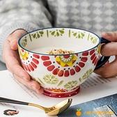 手繪燕麥片杯早餐杯家用水杯大容量碗杯馬克陶瓷杯【小橘子】