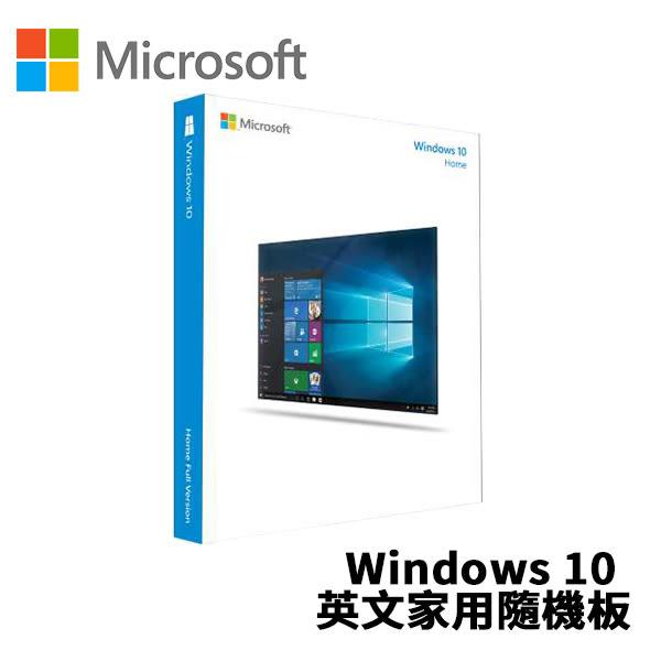 Microsoft 微軟 Windows 10 Home 英文家用隨機版 (軟體一經拆封,恕無法退換貨)