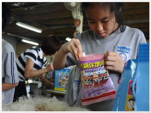 [新竹]老鍋休閒農莊-精緻單人農業體驗一日遊