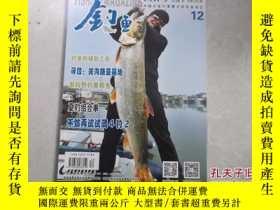 二手書博民逛書店釣魚罕見2015年第12期總第300期 釣魚的輔助工具Y2547