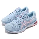 【六折特賣】Asics 慢跑鞋 Gel-Cumulus 20 D Wide 藍 白 寬楦頭 回彈緩震 運動鞋 女鞋【ACS】 1012A006402