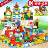 拼裝玩具積木3-6周歲男孩子大顆粒拼裝8兒童玩具益智寶寶1-2女孩7 快速出貨
