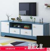 電視櫃 現代簡約小戶型客廳北歐家用簡易電視機櫃臥室櫃子 BT12667【彩虹之家】