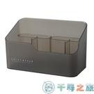 整理盒收納置物架鏡櫃收納盒桌面化妝品【千尋之旅】