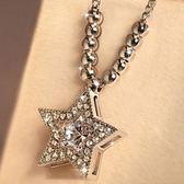 925純銀項鍊-星星圓珠造型獨特韓國百搭女鑲鑽吊墜銀飾73y13【巴黎精品】