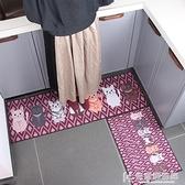 地墊門墊進門入戶大門口地毯浴室衛生間吸水家用廚房防滑墊子腳墊 快意購物網