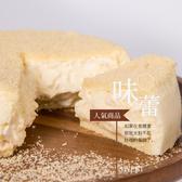 【杏屋乳酪蛋糕】招牌爆漿乳酪5入 生日蛋糕 伴手禮 禮盒 起司(免運)