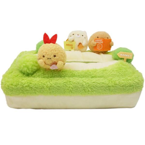 角落生物 絨毛娃娃 面紙包 衛生紙包 Sumikko Gurash 日本正版 該該貝比日本精品 ☆