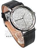 般若波羅密多心經 鑲鑽 真皮革錶帶 范倫鐵諾 防水手錶 心經錶 銀x黑 61576黑