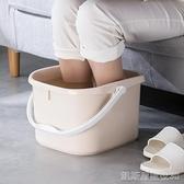 泡腳桶茶花泡腳桶家用洗腳盆塑膠過小腿高深桶足浴盆泡腳盆按摩洗腳桶 凱斯盾